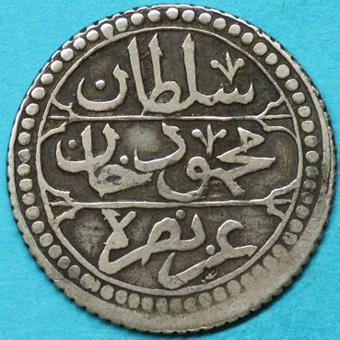 Münzen Weltmünzen Algerie Mahmud Ii 1808 1839 Ogn Numismatique
