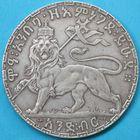 Photo numismatique  MONNAIES MONNAIES DU MONDE ÉTHIOPIE MENELIK II (1889-1913)  Birr ou talari de 1892.