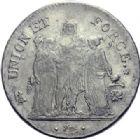 Photo numismatique  ARCHIVES VENTE 2014 -Coll J P Dixméras MODERNES FRANÇAISES LE CONSULAT (à partir du 24 décembre 1799-18 mai 1804)  578- 5 francs, Bayonne an 9.