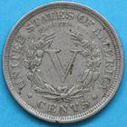 Photo numismatique  MONNAIES MONNAIES DU MONDE ÉTATS-UNIS d'AMÉRIQUE du NORD  5 cents Liberté de 1908.