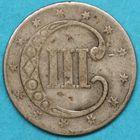 Photo numismatique  MONNAIES MONNAIES DU MONDE ÉTATS-UNIS d'AMÉRIQUE du NORD  3 cents de 1852.