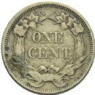 Photo numismatique  MONNAIES MONNAIES DU MONDE ÉTATS-UNIS d'AMÉRIQUE du NORD  One cent de 1858.