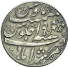 Photo numismatique  MONNAIES MONNAIES DU MONDE INDE MURSHIDABAD (1777-1793) Roupie de l'an 19.