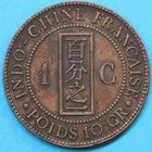 Photo numismatique  MONNAIES MONNAIES DU MONDE INDOCHINE 3e République (1871-1940) 1 centième de piastre de 1888.