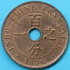 Photo numismatique  MONNAIES MONNAIES DU MONDE INDOCHINE 3e République (1871-1940) 1 centième de piastre de 1896.