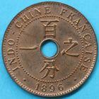 Photo numismatique  MONNAIES MONNAIES DU MONDE INDOCHINE 3e République (1871-1940) 1 centième de piastre de 1896.
