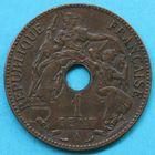 Photo numismatique  MONNAIES MONNAIES DU MONDE INDOCHINE 3e République (1871-1940) 1 centième de piastre de 1898.