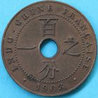 Photo numismatique  MONNAIES MONNAIES DU MONDE INDOCHINE 3e République (1871-1940)  Piéfort de 1 cent de 1908.