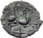 Photo numismatique  ARCHIVES VENTE 2014 -Coll J P Dixméras IBERIE- GAULE - CELTES CARNUTES-TURONES (Région de Chartres-Tours)  62- Bronze.