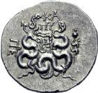 Photo numismatique  ARCHIVES VENTE 2014 -Coll J P Dixméras GRECE ANTIQUE ASIE MINEURE. MYSIE Pergame (133-67) 3- Cistophore.
