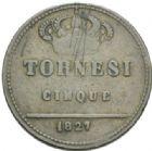Photo numismatique  MONNAIES MONNAIES DU MONDE ITALIE NAPLES et DEUX-SICILES, François Ier de Bourbon (1825-1830)  5 tornesi de 1827.