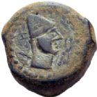 Photo numismatique  MONNAIES MONNAIES IBÉRIQUES MALAGA. (Malaga)  Quadrans, 4ème émission.