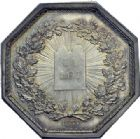 Photo numismatique  MEDAILLES MÉDAILLES ET JETONS DEPUIS LA RESTAURATION JUSTICE Cour de Cassation, 1835.
