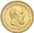Photo numismatique  MONNAIES MONNAIES DU MONDE RUSSIE ALEXANDRE III (1881-1894) 5 roubles, Saint-Pétersbourg 1889.