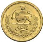 Photo numismatique  MONNAIES MONNAIES DU MONDE IRAN MOHAMMED REZA PAHLEVI (1942-1979) Pahlavi or, 1351=1972.  Réf n° 5885
