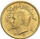 Photo numismatique  MONNAIES MONNAIES DU MONDE IRAN MOHAMMED REZA PAHLEVI (1942-1979) Demi Pahlavi or, 1354=1975.
