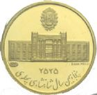 Photo numismatique  MEDAILLES MONNAIES DU MONDE IRAN MOHAMMED REZA PAHLEVI (1942-1979) Module du 1/2 pahlavi or, 1353 = 1974..