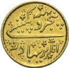 Photo numismatique  MONNAIES MONNAIES DU MONDE INDE EAST INDIA COMPANY 5 roupie ou 1/3  de mohur (1820).