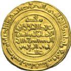 Photo numismatique  MONNAIES MONNAIES DU MONDE GYPTE FATIMIDES. Al Mustansir (427-487) Dinar d'or, Misr 478.