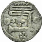 Photo numismatique  MONNAIES BARONNIALES Comté de CHARTRES  Obole.
