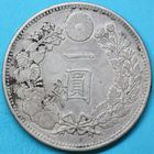 Photo numismatique  MONNAIES MONNAIES DU MONDE JAPON ERE MEIJI, Mutsuhito (1867-1912) 1 yen de l'an 25 (1892).
