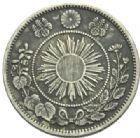 Photo numismatique  MONNAIES MONNAIES DU MONDE JAPON ERE MEIJI, Mutsuhito (1867-1912) 50 sen de l'an 4 (1871).
