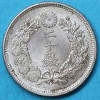 Photo numismatique  MONNAIES MONNAIES DU MONDE JAPON ERE MEIJI, Mutsuhito (1867-1912) 20 sen.