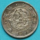 Photo numismatique  MONNAIES MONNAIES DU MONDE JAPON ERE MEIJI, Mutsuhito (1867-1912) 5 sen 1870.