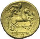 Photo numismatique  ARCHIVES VENTE 2015 -19 juin GAULE - CELTES NORMANDIE.   Quart de statère, glaive et objet trifide.