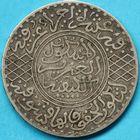 Photo numismatique  MONNAIES MONNAIES DU MONDE MAROC ABDUL AZIZ Ier (1894-1908) 5 dirhams ou demi rial de 1323.