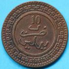 Photo numismatique  MONNAIES MONNAIES DU MONDE MAROC ABDUL AZIZ Ier (1894-1908) 10 mouzounas de 1321.
