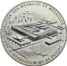 Photo numismatique  ARCHIVES VENTE 2015 -19 juin MODERNES FRANÇAISES 5ème RÉPUBLIQUE (Depuis le 4 octobre 1958)  Modules de 50 francs (1973).