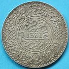 Photo numismatique  MONNAIES MONNAIES DU MONDE MAROC MOULAY YUSSEF (1912-1927) 10 dirhams ou rial de 1331.