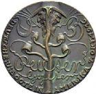 Photo numismatique  ARCHIVES VENTE 2015 -19 juin MÉDAILLES MEDAILLES SATIRIQUES ALLEMANDES Médailles de Karl Goetz Sous-marin en Amérique, 7 octobre 1916. Ränkeschmiede bei der Arbeit.