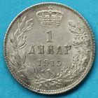 Photo numismatique  MONNAIES MONNAIES DU MONDE SERBIE PIERRE Ier (1903-1918) 1 dinar de 1915.
