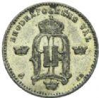 Photo numismatique  MONNAIES MONNAIES DU MONDE SUEDE OSCAR II (1872-1907) 10 ore de 1890.