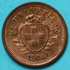 Photo numismatique  MONNAIES MONNAIES DU MONDE SUISSE CONFEDERATION  1 Rappen de 1904.