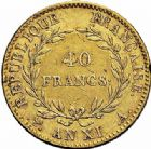 Photo numismatique  ARCHIVES VENTE 2015 -26-28 oct -Coll Jean Teitgen MODERNES FRANÇAISES LE CONSULAT (à partir du 24 décembre 1799-18 mai 1804)  531- 40 francs, Paris an XI et 20 francs, Paris an 12.