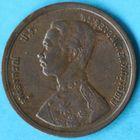 Photo numismatique  MONNAIES MONNAIES DU MONDE THAÏLANDE RAMA V (1868-1910) 1/64e de baht de 1896.