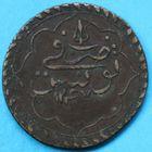 Photo numismatique  MONNAIES MONNAIES DU MONDE TUNISIE MAHMUD II (1808-1839) Piastre de 1247.