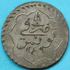Photo numismatique  MONNAIES MONNAIES DU MONDE TUNISIE MAHMUD II (1808-1839) Piastre de 1249.