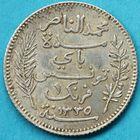 Photo numismatique  MONNAIES MONNAIES DU MONDE TUNISIE MOHAMMED EN NACEUR Bey (1906-1922) 1 franc de 1916.