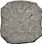 Photo numismatique  ARCHIVES VENTE 2015 -26-28 oct -Coll Jean Teitgen MONNAIES OBSIDIONALES LANDAU. Assiégée par les Français, 1713  641- Pièce de 1/2 florin 2 kreuzers.