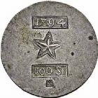 Photo numismatique  ARCHIVES VENTE 2015 -26-28 oct -Coll Jean Teitgen MONNAIES OBSIDIONALES MAASTRICHT. Assiégée par les Français, 1794  653- Pièce de 100 stuiver.
