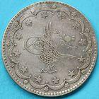 Photo numismatique  MONNAIES MONNAIES DU MONDE TURQUIE ABDUL HAMID II (1876-1909) 20 kurush.
