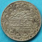 Photo numismatique  MONNAIES MONNAIES DU MONDE TURQUIE MUHAMMAD V (1909-1918) 10 kurush de l'an 9.