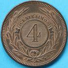 Photo numismatique  MONNAIES MONNAIES DU MONDE URUGUAY République (depuis 1828) 4 centesimos de 1869.