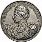 Photo numismatique  ARCHIVES VENTE 2015 -26-28 oct -Coll Jean Teitgen JETONS ET MÉDAILLES MESSINS ANNEXION DE L'ALSACE--LORRAINE (1871-1918)  1022- Association agricole, 1893.