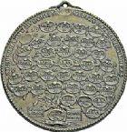 Photo numismatique  ARCHIVES VENTE 2015 -26-28 oct -Coll Jean Teitgen DUCHÉ DE LORRAINE MEDAILLES  et JETONS des SAINT-URBAIN Médailles de la suite ducale 1293- Médaille de l'arbre généalogique de la maison de Lorraine.