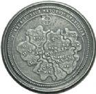 Photo numismatique  ARCHIVES VENTE 2015 -26-28 oct -Coll Jean Teitgen DUCHÉ DE LORRAINE MEDAILLES  et JETONS des SAINT-URBAIN Médailles de la suite ducale 1294- Lot de 4 médailles.